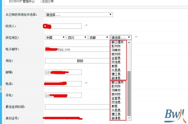 1、发现bug 偶然的情况下,发现ecshop在选择地址时,四川id:26->成都id:322—> 都江堰市到新津县(id:2733-2752)这部分区县出现重复的情况。如下图:  ecshop 地区重复 在数据库中找到这部分如图  有可能是在使用过程出现的问题,进一步找到ecshop原始的安装源码,发现sql数据的这一段,也是重复的 。  2、更多重复信息 现在只发现四川省id:26成都id:322下的区县有重复,还有可能地区也有重复,写了个sql语句查询下: // 前缀不是默认
